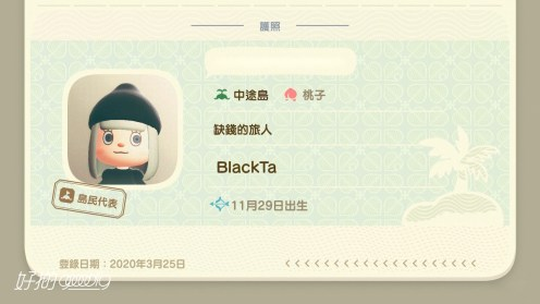 B_BlackTa_Passport