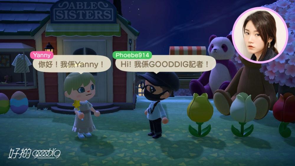 _Yanny