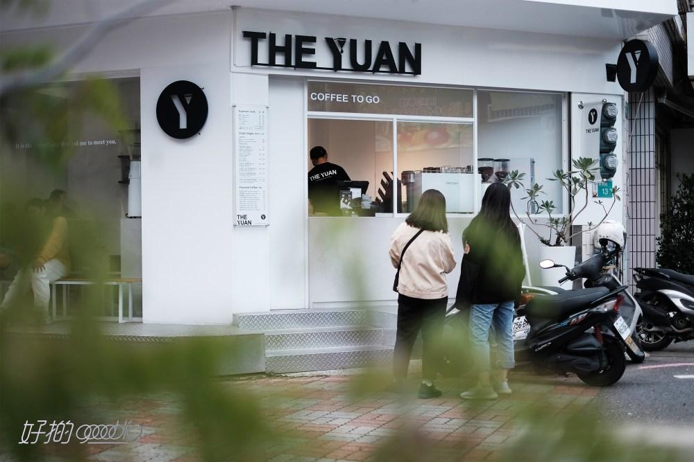 theyuan logo