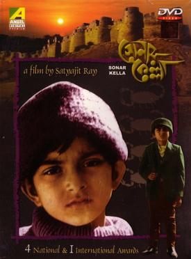 'Sonar Kella' DVD cover