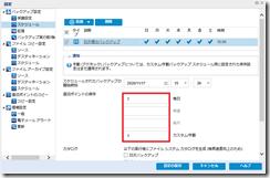 UDPAGT000025-