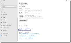 Win10MCT-Upgrade00