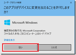 Win10MCT-Upgrade14-2