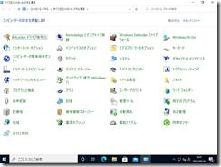 WindowsUpdateEdge009