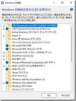 Windows11-IPUpdate16