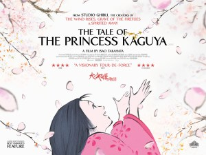 Princes Kaguya Quad