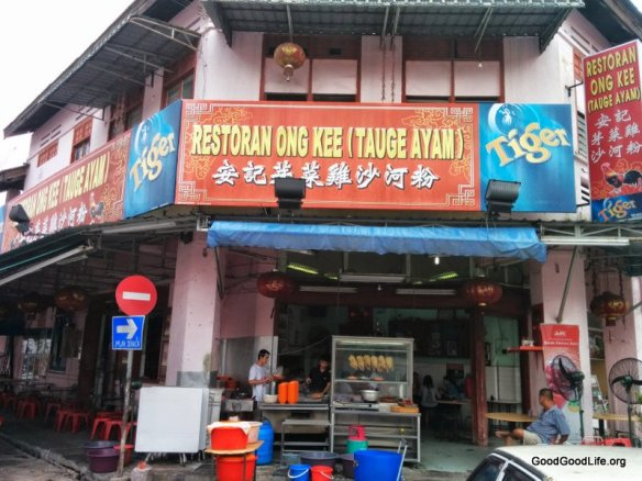 Ong Kee Taugeh chicken Rice Shop Front