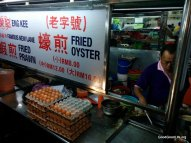 Oh Jian or Fried Oyster stall at New Lane Hawker Center