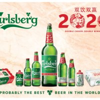 "CARLSBERG TOASTS TO 2020 WITH ""DOUBLE CHEERS, DOUBLE WINNINGS"""