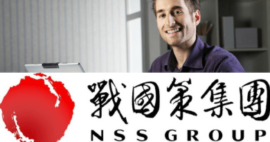 NSS Group Hosting Company from Taiwan now in the Philippines | Good Guy Gadgets