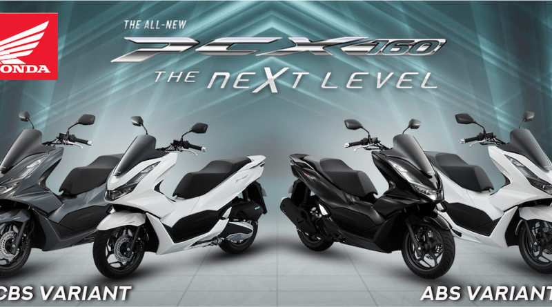 Grab the country's highly anticipated bike, the all-new PCX160, and bring yourself to the next level!   Good Guy Gadgets