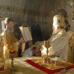 About That Apostolic Succession