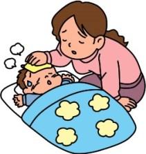 お母さん看病