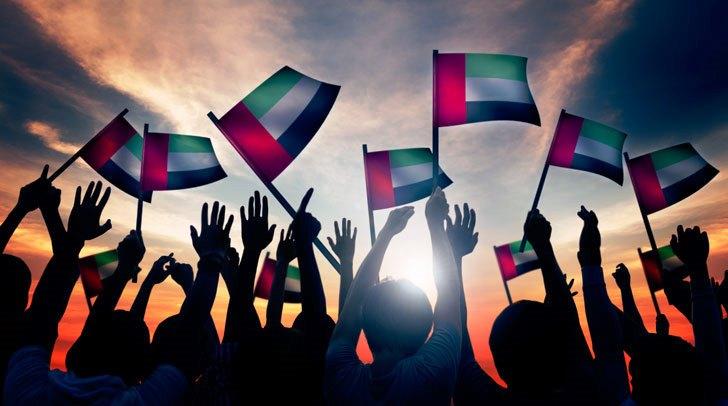 United Arab Emirates UAE National Holidays 2018
