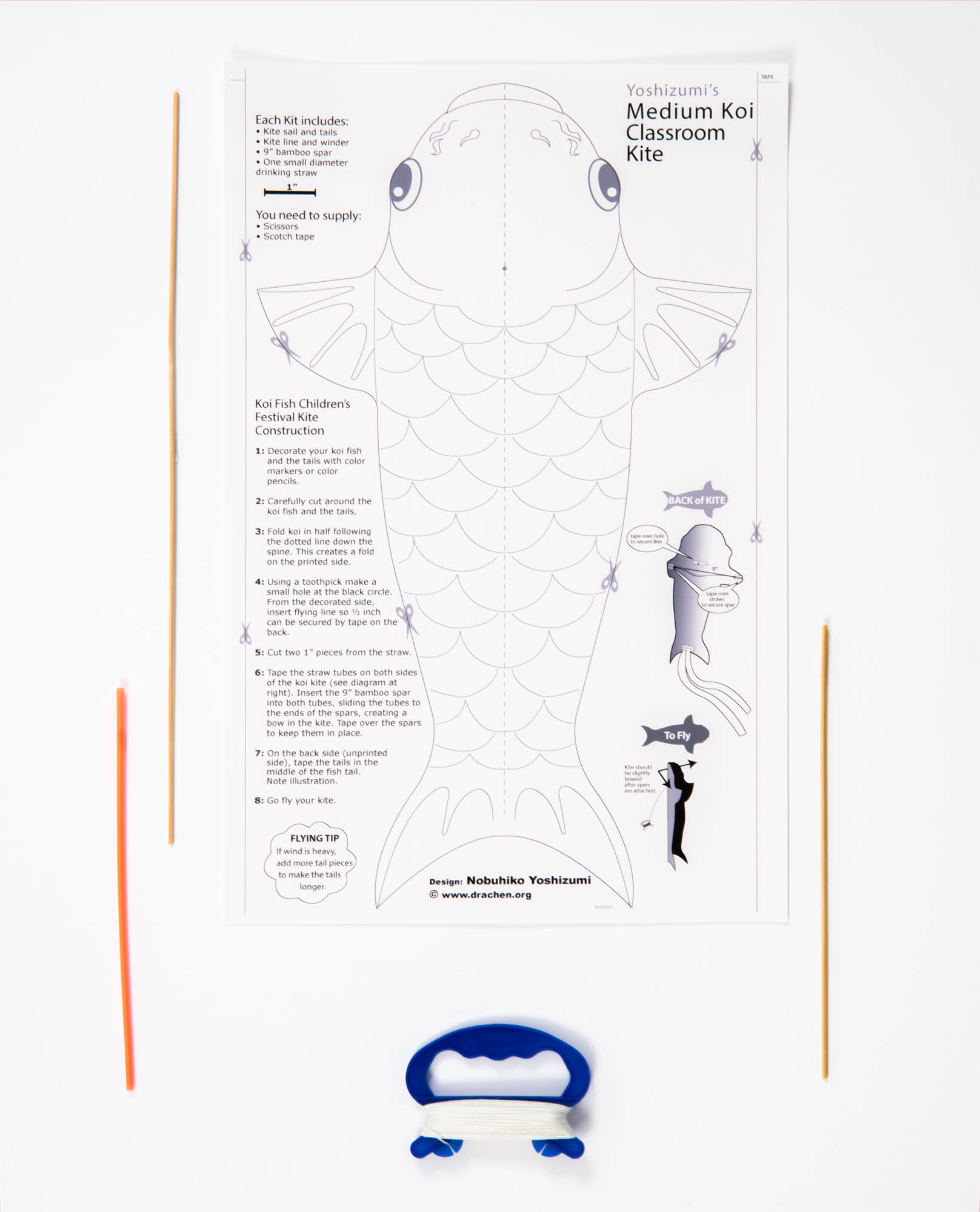 hight resolution of yoshizumi medium koi kit