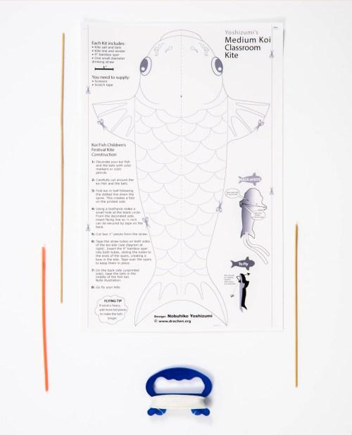 small resolution of yoshizumi medium koi kit