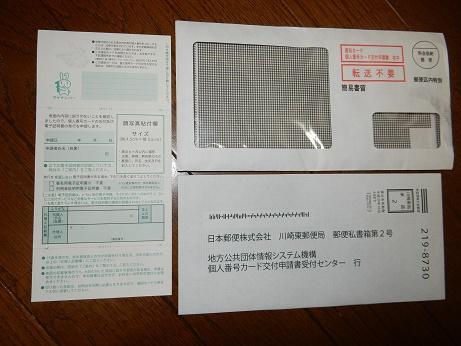 DSCN3885 (1)