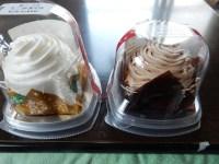 セブンイレブンのケーキ ミニかまくらとイタリア栗のモンブラン食べてみた