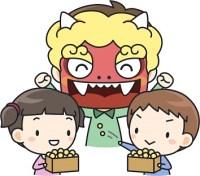 節分の豆まきの由来 子どもに柊とイワシの話も伝えて5倍楽しもう!