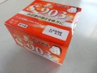すごい納豆S-903を購入 価格と味やタレに違いはあるか?効果は!