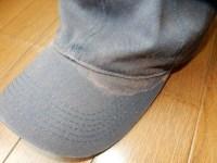 帽子の汗染みによる変色を復活した方法を公開!コレは目立たないぞ!