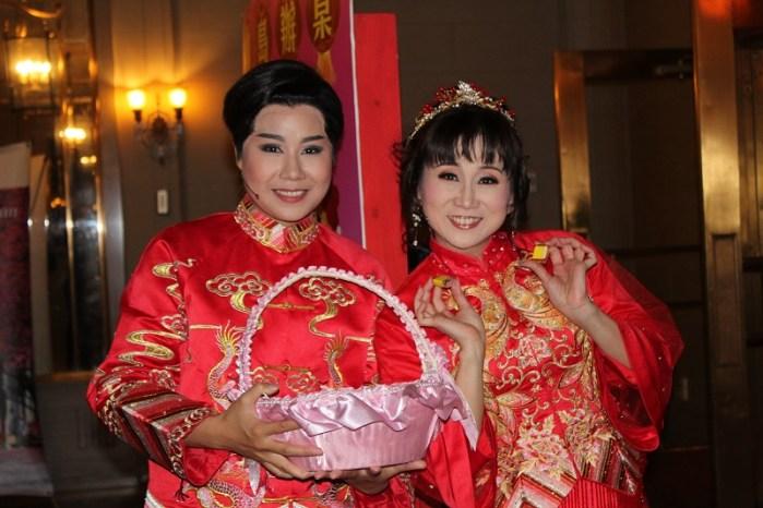 Formosa Roadside Wedding Banquet