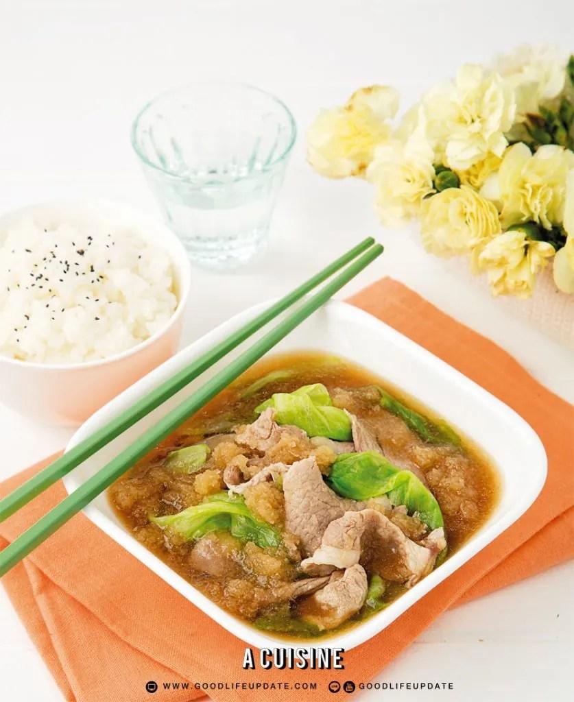 ซุปหมูชาบูราดข้าว
