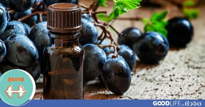 อาหารสีดำ, บำรุงสุขภาพ, ลดความเสี่ยงการเกิดโรค, ผลไม้สีดำ, ธัญพืชสีดำ