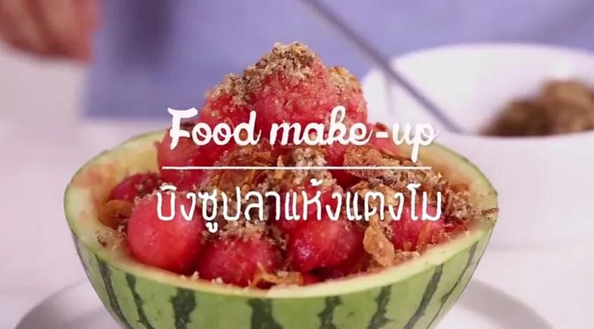 Food make-up