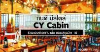 CY Cabin