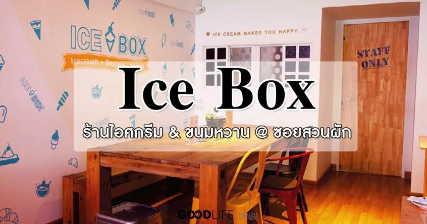 Volti Ristorante & Bar