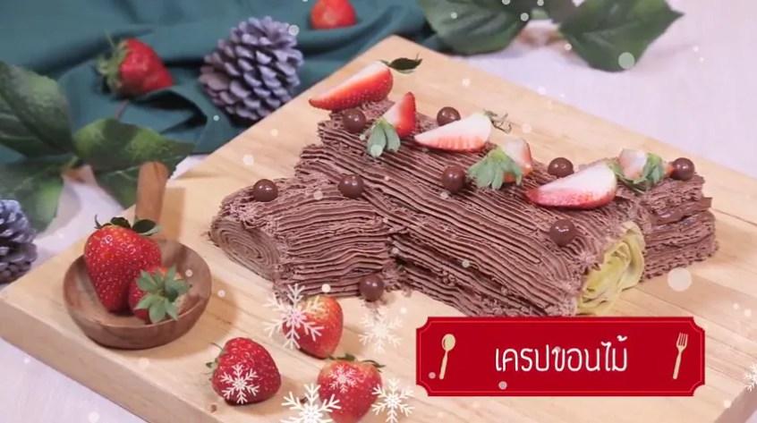 ขนมปังไส้กรอกดอกทานตะวัน