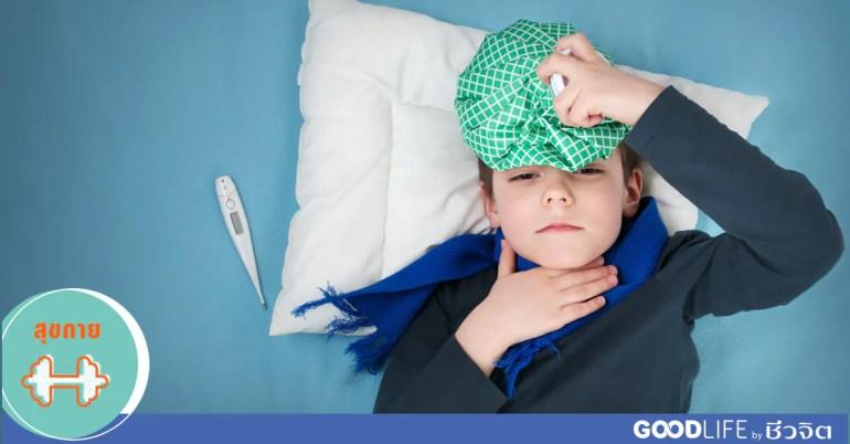 ทอนซิลอักเสบ, ต่อมทอนซิลอักเสบ, โรคต่อมทอนซิลอักเสบ, แก้เจ็บคอจากทอนซิลอักเสบ, ต่อมทอนซิล