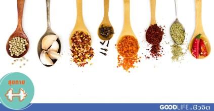 ยาสมุนไพร, วิธีกินสมุนไพร, สมุนไพร, ผลข้างเคียงของยาสมุนไพร, กินยาสมุนไพรให้ถูกวิธี