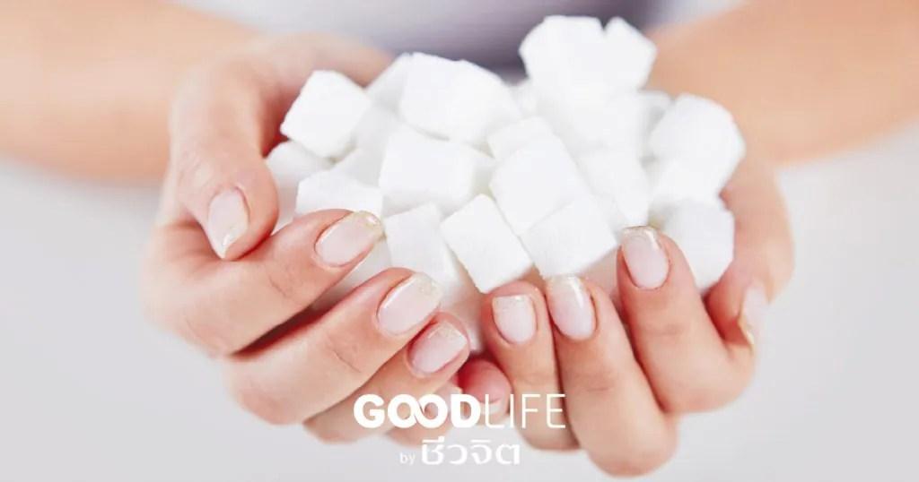 น้ำตาล, ติดหวาน, กินอาหารหวานจัด, เครื่องปรุงรส, เบาหวาน, มะเร็ง, ความดัน
