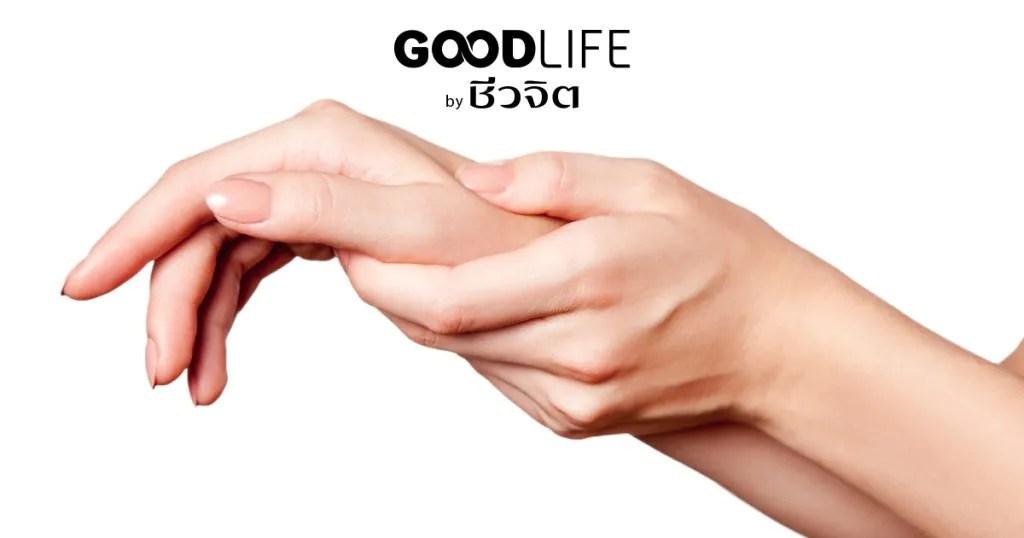 นวดมือ, แก้นิ้วล็อค, นิ้วล็อค, โรคนิ้วล็อค, อาการนิ้วล็อค
