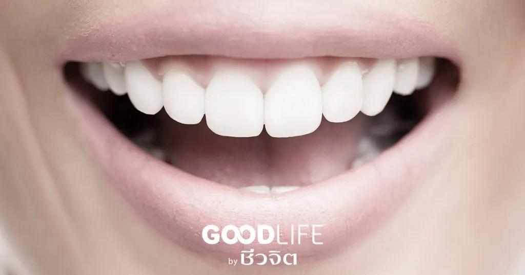 บำรุงปากและลิ้น, ปาก, กินวิตามิน, วิตามินบี, วิตามินบี2