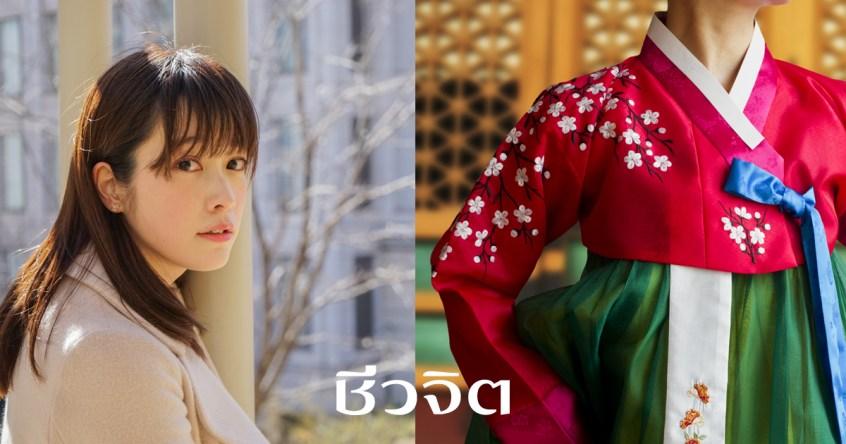 ผู้หญิงเกาหลี, กิมจิ, อ่อนเยาว์, ชะลอวัย, หน้าเด็ก, บำรุงผิว, อาหารเกาหลี