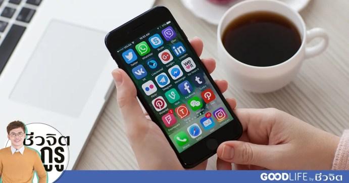 โทรศัพท์มือถือ, เชื้อโรค, สมาร์ทโฟน, การใช้โทรศัพท์มือถือ, หลักการใช้โทรศัพท์มือถือ