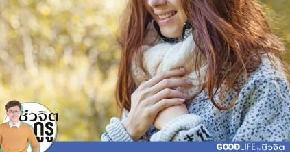 อากาศหนาว, โรคติดต่อ, โรคหน้าหนาว, โรค, ป้องกันโรคติดต่อ