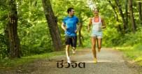 วิ่ง, วิ่งลดน้ำหนัก, ลดน้ำหนัก, ลดความอ้วน, ออกกำลังกาย