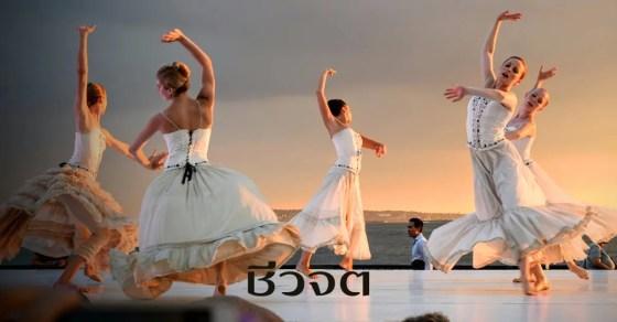 เต้น, บำบัดความเครียด, ความเครียด, การเต้น, แก้เครียด