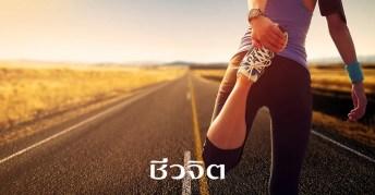 การเดิน, เดิน, ประโยชน์ของการเดิน, เดินออกกำลังกาย, เดินลดน้ำหนัก