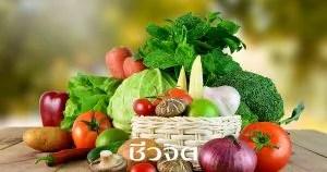 ผักผลไม้, ป้องกันโรคหลอดเลือด, กินคอเลสเตอรอล