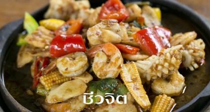 ซอสปรุงรส. อาหารสุขภาพ, Masterchef Umami Sauce
