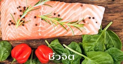 อาหารสำหรับคนเป็นโรคไต โรคเบาหวาน, โรคไต, โรคเบาหวาน, อาหารสุขภาพ, เมนูสุขภาพ