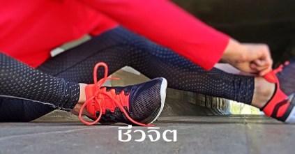 น้ำตาลในเลือด, ลดน้ำตาลในเลือด, ออกกำลังกาย