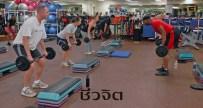 ฟิตเนส, อุปกรณ์ฟิตเนส, ออกกำลังกาย, สถานที่ออกกำลังกาย, โรคจากฟิตเนส