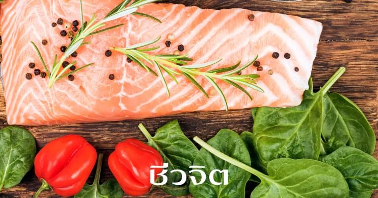 ความจำดี,เพิ่มความจำ,ช่วยความจำดี, บำรุงสมอง, สมอง