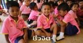 โรงเรียนปลอดหวาน, ป้องกันโรคอ้วน, โรคอ้วน, เด็กไทยเป็นโรคอ้วน, ชัยบุรี